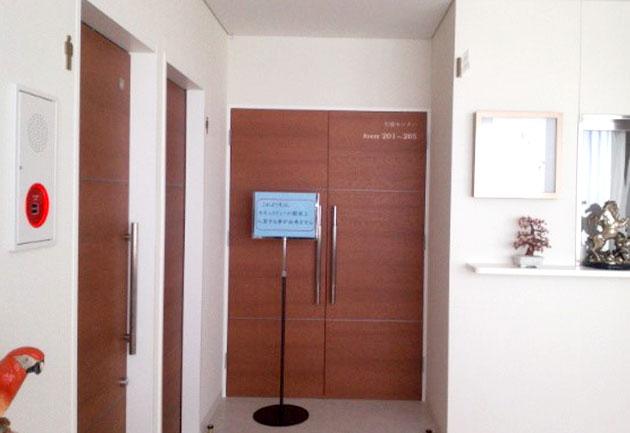 生殖医療センター/入り口