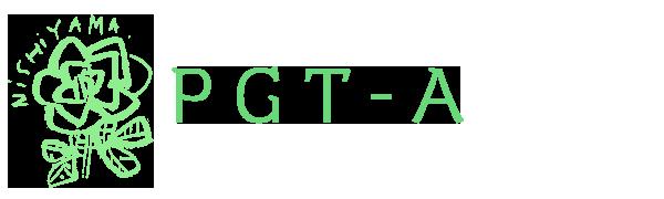 保護中: PGT-Aに関する説明動画